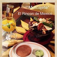 El Rincon De Mexico in Naples
