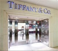 Tiffany & Co in Naples